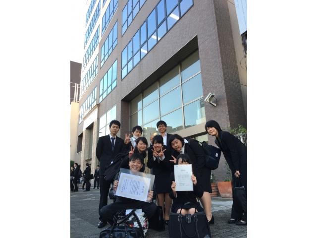 調理技術コンクール全国大会出場!!